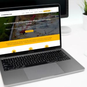 Сайт с готовым дизайном