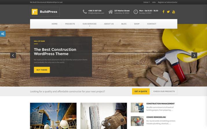 Создание сайта на шаблоне WordPress