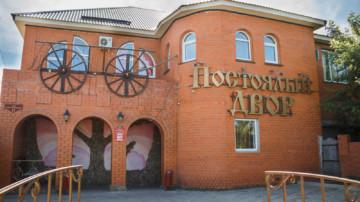 Отель в Анне Постоялый двор. Создание сайта отеля.